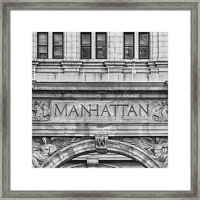 Manhattan Municipal Bldg. - New York Framed Print