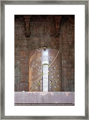 Massive Shiv Lingam Bhojpura Framed Print