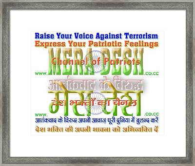 'mera Desh - My Country Channel Of Patriots - Logo' Framed Print by Sudhir Kumar Kaura