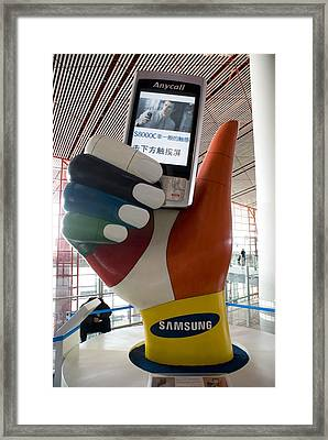 Mobile Phone Advert Display Framed Print