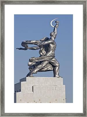 Monument Framed Print by Igor Sinitsyn