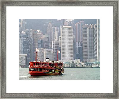 Morning Star And Connaught Centre Hong Kong Framed Print by Michael Canning