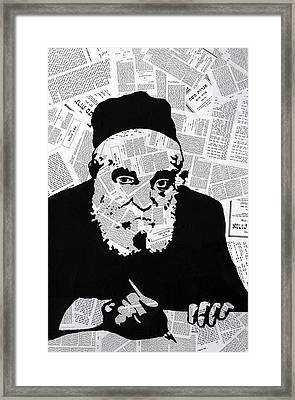 Moshe Feinstein Framed Print by Anshie Kagan
