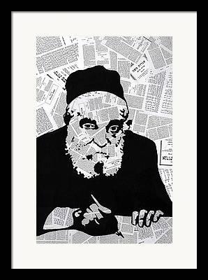 Moshe Feinstein Framed Prints
