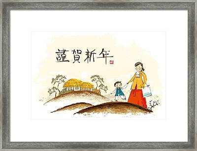 Mother And Boy Child Going Home Framed Print