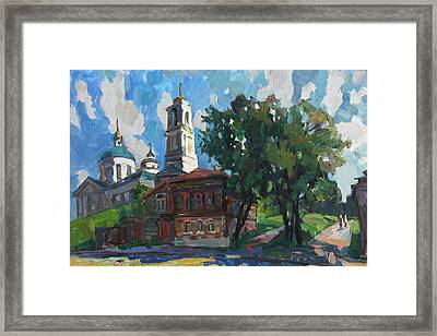 Multicolored Day Framed Print