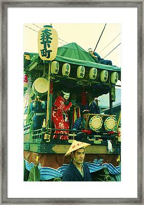 Framed Print featuring the photograph Neighborhood Festival by Craig Wood