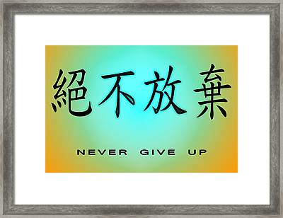 Never Give Up Framed Print by Linda Neal