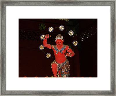 Nikko Red Figure Framed Print by Naxart Studio