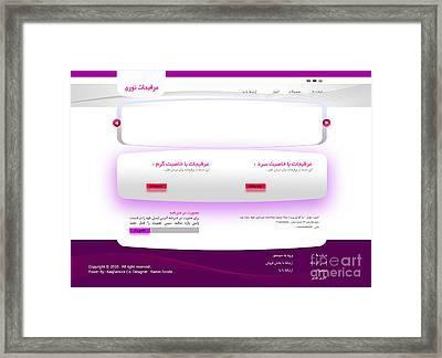 Noori Company Web Template Framed Print by Ramin Torabi