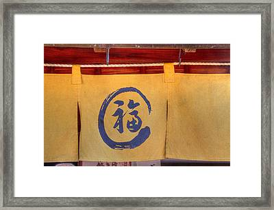 Framed Print featuring the photograph Noren by Tad Kanazaki
