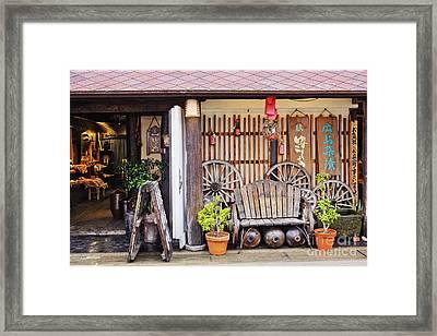 Old-fashioned Japanese Restaurant Framed Print