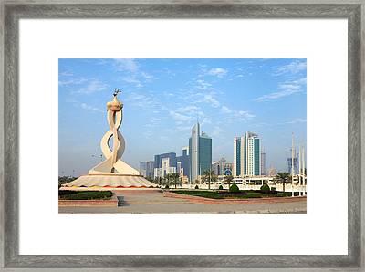 Oryx Roundabout In Qatar Framed Print by Paul Cowan