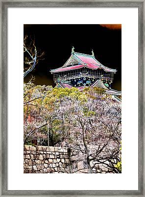 Osaka Temple Framed Print by Allan Rothman