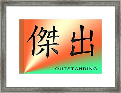 Outstanding Framed Print