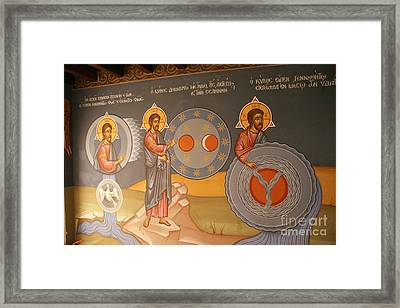 Painting In Kykkos Monastery Framed Print by Boris Suntsov