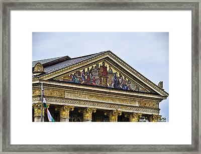 Palace Of Art - Heros Square - Budapest Framed Print by Jon Berghoff