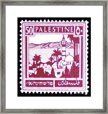 Palestine Vintage Postage Stamp Framed Print