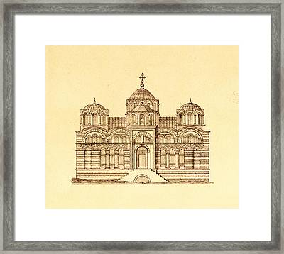 Pammakaristos Byzantine Church In Constantinople  Framed Print by Pictus Orbis Collection