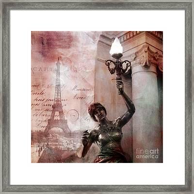 Paris Eiffel Tower Pink Surreal Fantasy Montage Framed Print