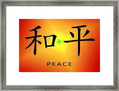 Peace Framed Print by Linda Neal