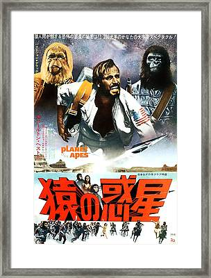 Planet Of The Apes, Top From Left Framed Print by Everett