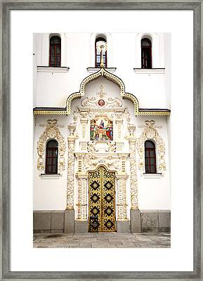 Portal Of Dormition Cathedral Framed Print
