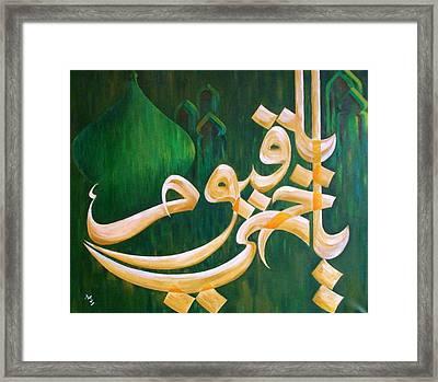 Pray Framed Print by Mehboob Sultan