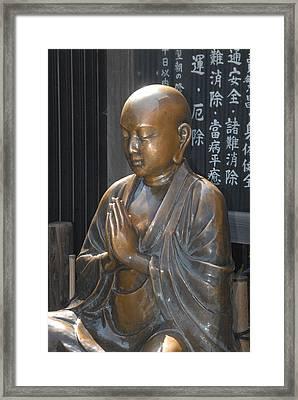 Praying Buddha Framed Print