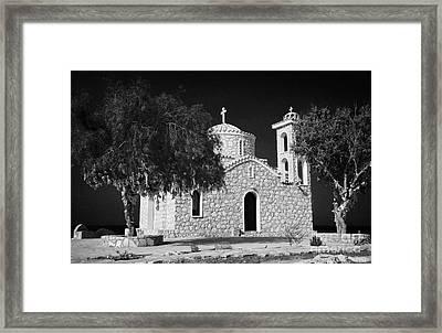 Prophet Elias Church Profitis Ayios Elias With Prayer Rag Trees Hilltop Protaras Republic Of Cyprus Framed Print by Joe Fox