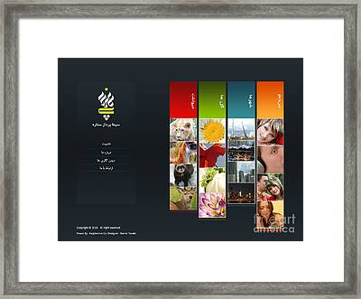 Psp Company Web Template Framed Print by Ramin Torabi