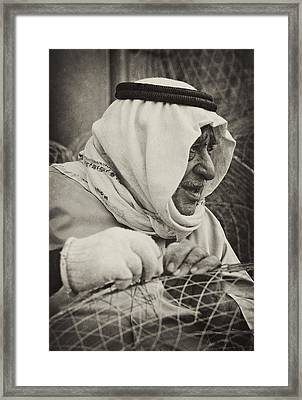 Qatari Fish-trap Maker Framed Print