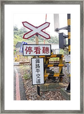 Railroad Crossing, Nantou, Taiwan, Asia, Framed Print by IMAGEMORE Co, Ltd.