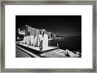 Reclaimed Land Lemesos Republic Of Cyprus Limassol Framed Print