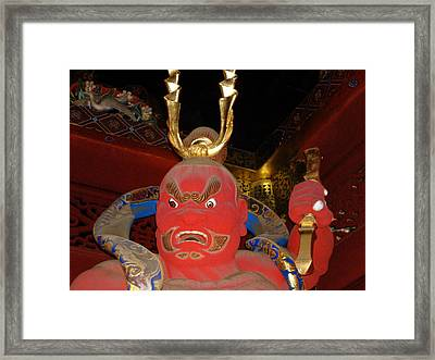 Red Sculpture Framed Print by Naxart Studio