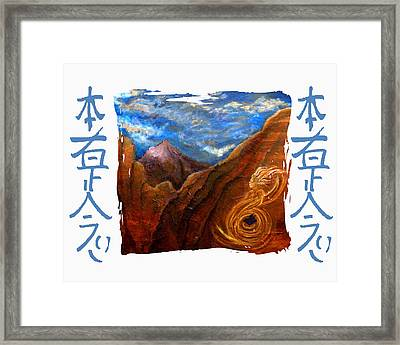 Reiki Healing Art Of The Sedona Vortexes Framed Print by The Art With A Heart By Charlotte Phillips