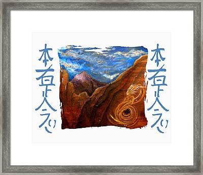Reiki Healing Art Of The Sedona Vortexes Framed Print