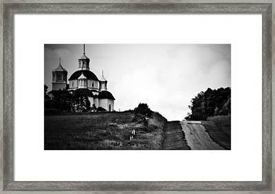 Road To Answers Framed Print by Empty Wall