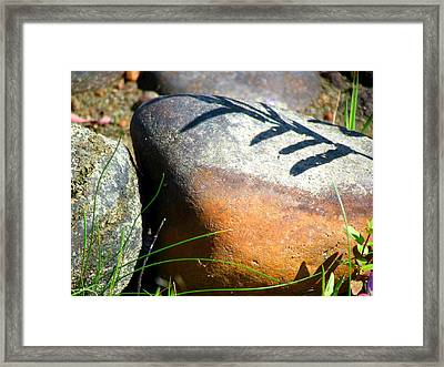 Framed Print featuring the photograph Rocks Tattoo by France Laliberte