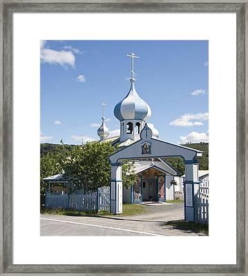 Russian Orthodox Church Framed Print by George Hawkins