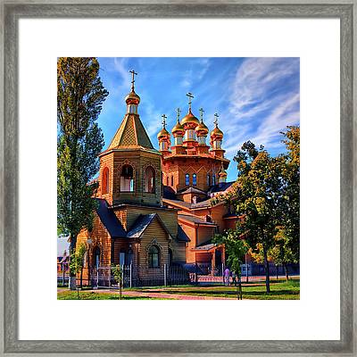 Russian Wooden Church Framed Print by Gennadiy Golovskoy