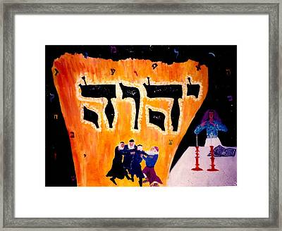 Sabbath Fantasy Framed Print by Eliezer Sobel