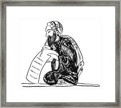 Scribe: Arab, 14th Century Framed Print by Granger