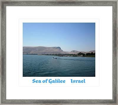 Sea Of Galilee  Israel Framed Print
