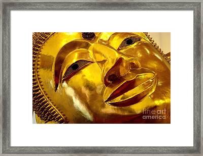 Serene Framed Print by Dean Harte
