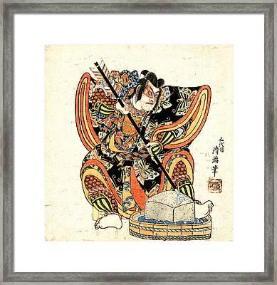 Sharpening Arrows 1821 Framed Print