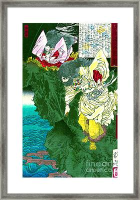 Shinto Storm God 1880 Framed Print by Padre Art
