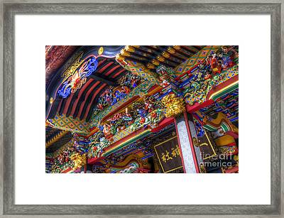 Framed Print featuring the photograph Shirine-4 by Tad Kanazaki