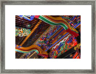 Framed Print featuring the photograph Shrine-1 by Tad Kanazaki