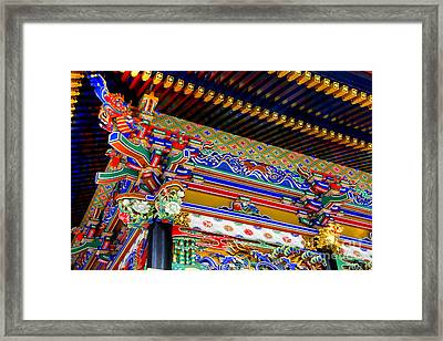 Framed Print featuring the photograph Shrine-2 by Tad Kanazaki